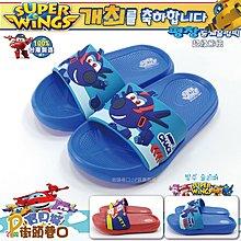SUPER WINGS 超級飛俠 拖鞋 童鞋 輕量拖鞋 男童 【街頭巷口】小P孩寶貝城 KRS74704-BE