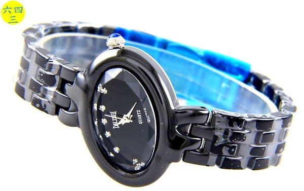(六四三精品)錶徑3.2X2.3公分.特殊造型錶帶.高檔高硬度陶瓷錶殼及錶帶.精準手錶!