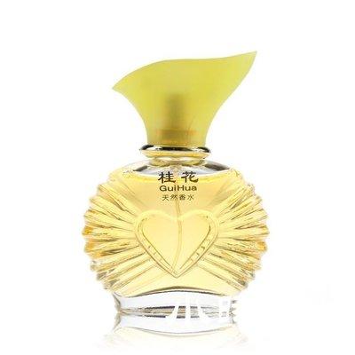 桂花味香水持久淡香清新 XS-17XSDD551