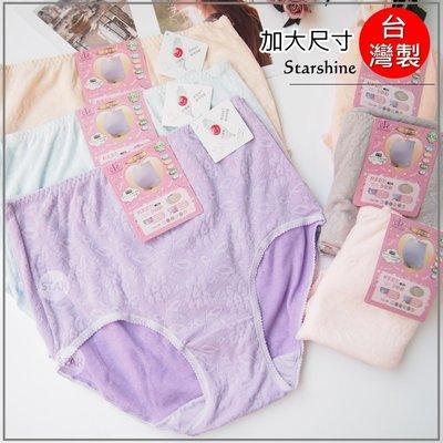 ♥珍愛女人館♥ 台灣製超舒適綿柔加大內褲˙透氣吸汗不悶熱˙特價兩件一組120(市價199)˙2001