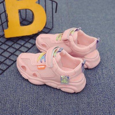 兒童涼鞋夏季新款2019男女童運動休閑網布中大童學生女孩童鞋軟底