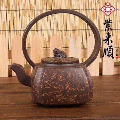 茶具紫砂壺提梁茶具茶壺宜興名家提梁壺13033