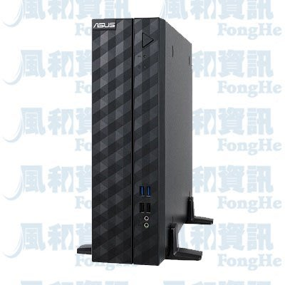華碩 ASUS WS690 SFF 工作站(i7-8700/8G/1TB/W10P)【風和資訊】
