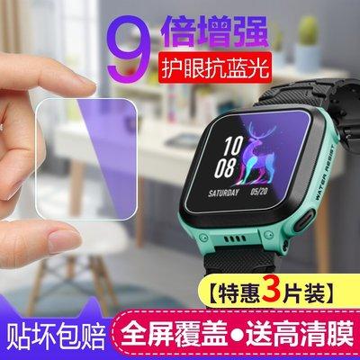 手錶貼膜小天才電話手錶Z2y鋼化膜全屏z6/Z5q保護膜抗藍光玻璃貼膜防摔爆小天才Z6鋼膜護眼屏幕膜小天才手錶膜剛膜
