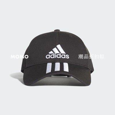 【MOMO潮品折扣館】ADIDAS 6P 3S CAP COTTO 黑 帽子 男女款 愛迪達 老帽 DU0196
