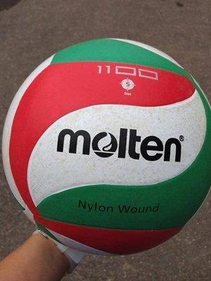 現貨◇ 羽球世家◇【排球】350元 Molten 旋風 排球 V5M1100《我最便宜》橡膠練習排球 學校團體愛用