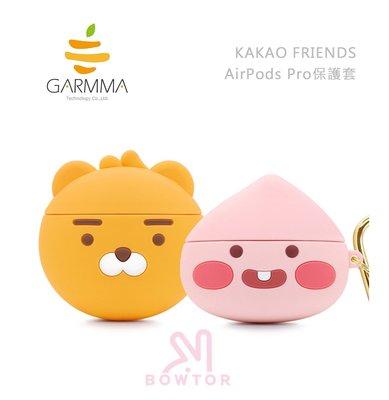 光華商場。包你個頭【GARMMA】KAKAO AirPods Pro 耳機保護套 矽膠材質 正版授權
