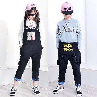 新款男女大童嘻哈街舞潮流背帶褲(預購)