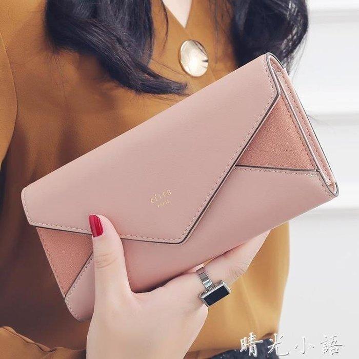 KQueenStar女士錢包 女2018年新款日韓大鈔夾磨砂信封錢包皮夾