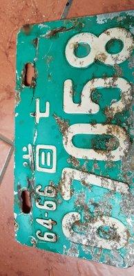 64-66年機車車牌  已報廢