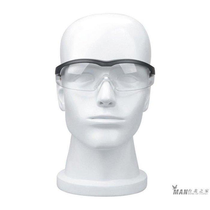 超夯日常館 霍尼韋爾護目鏡男女騎行防護眼鏡太陽鏡勞保防塵防風沙紫外線防霧P422