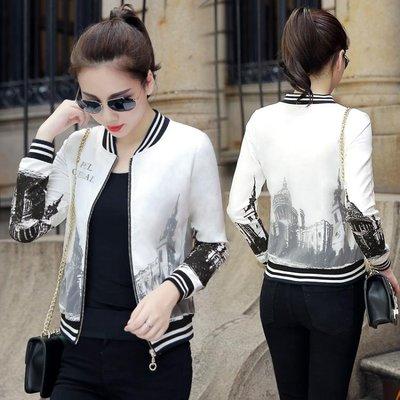 夾克外套春秋新款女裝韓版印花長袖修身時尚短款外套 mc7911