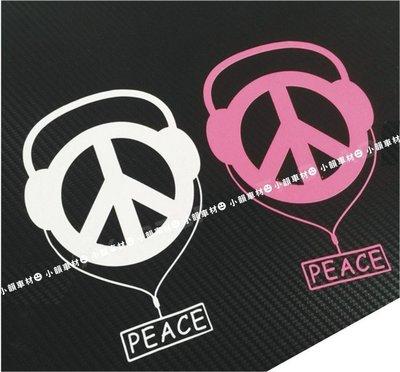 【小韻車材】golf 情侶 貼紙 車貼 福斯 汽車  貼紙 愛和平 PEACE 耳機 防水 車窗貼