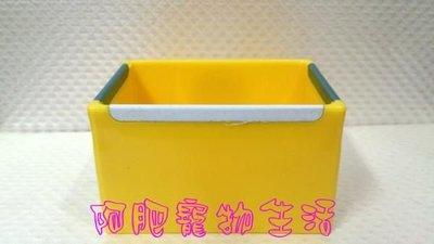 【阿肥寵物生活】CARNO 固定式小動物餵食盆-黃色/防啃咬˙防打翻