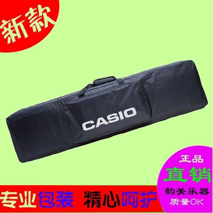 5Cgo【權宇】37844954116 卡西歐 CASIO 88鍵電子琴袋 電子琴包 超防震135*31*16公分 含稅