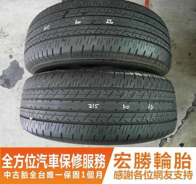 【宏勝輪胎】中古胎 落地胎 二手輪胎:B714.215 60 16 普利司通 ER33 9成 4條 含工4000元 台北市