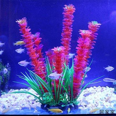 魚缸裝飾 魚缸造景擺飾 魚缸造景仿真水草魚缸造景美化布景水族箱裝飾造景假水草寶塔紫紅全館免運價格下殺