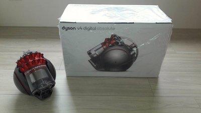 Dyson V4 Digital Absolute