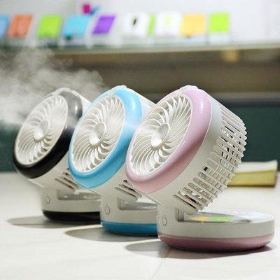 噴霧迷你電風扇學生宿舍USB可充電手持冷風扇便攜台式加濕小風扇