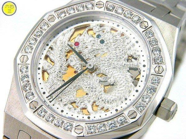 (六四三鐘錶精品店)HUANT(皇督真品)瑞士ETA機芯.自動上鍊鑽錶.18k金式白龍.爪鑲鑽