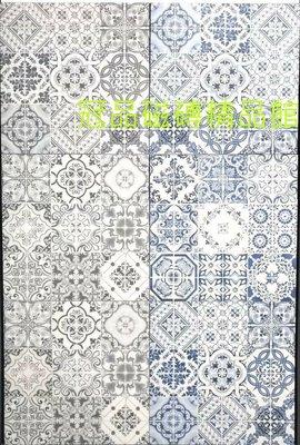 ◎冠品磁磚精品館◎進口精品  青花瓷及灰花磚(8種圖案隨機)-60x60cm
