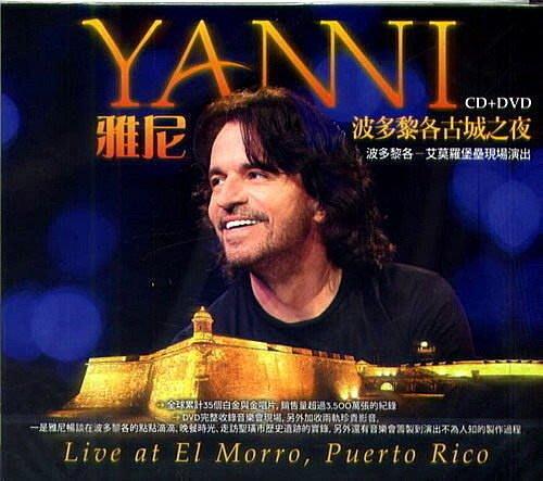 波多黎各古城之夜CD+DVD / 雅尼 --- 88691960392