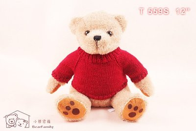 坐姿30公分棕色毛衣熊 含毛衣繡字~*小熊家族*~ 泰迪熊專賣店~