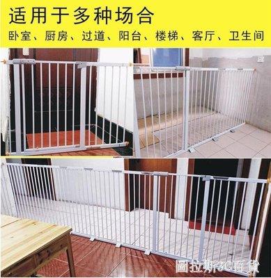 加長寵物狗狗圍欄樓梯口護欄小中大型犬柵欄室內金毛泰迪隔離門欄QM