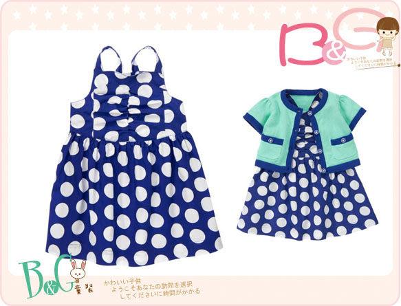 【B& G童裝】正品美國進口Crazy8白色點點藍色背心裙12-18mos