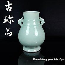 【古珍品】清代     豆青釉螭龍耳弦紋尊   ( 高級收藏品 )