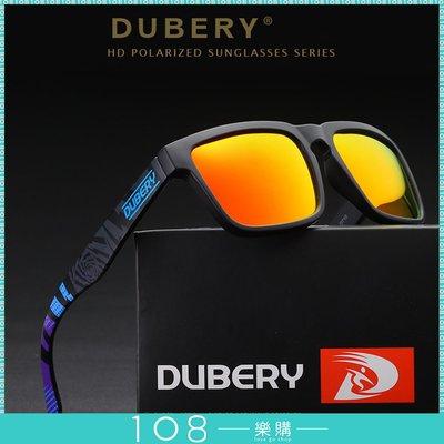 108樂購 現貨 正品 亞馬遜爆款 高水準 杜拜 高品質 型男 帥氣 穿搭 運動太陽眼鏡 沙灘 行頭 【GL2313】