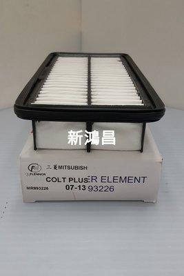 【新鴻昌】三菱 COLTPLUS COLT PLUS 07-13汽車空氣芯