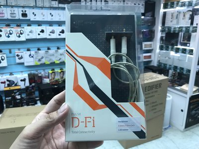 禾豐音響 1.5m 英國 Vertere Pulse D-Fi 3.5mm 線 KEF LSX Beosound2 升級
