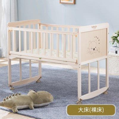雙12購物節-嬰兒床實木無漆環保寶寶床童床搖床推床可變書桌嬰兒搖籃床RM 交換禮物