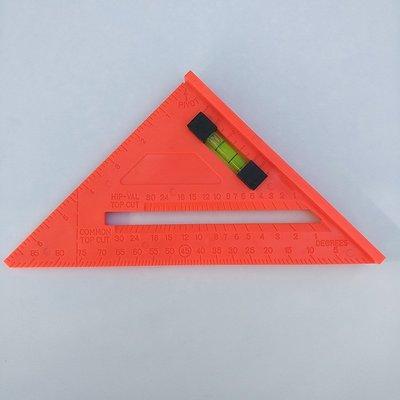 7英寸 英制 附帶 水平儀 三角尺 多功能 直角尺 木工尺 45度 90度 角度尺 木工 工具 測量 畫線