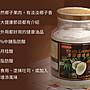 熱門團購 【FINDER 楓緣】 冷壓初榨椰子油 500ml 一罐