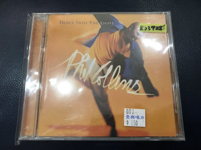 *真音樂*PHIL COLLINS / DANCE INTO THE LIGHT 二手 K23725