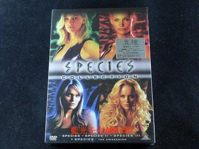 [DVD] - 異種 1-4 Species 五碟套裝版