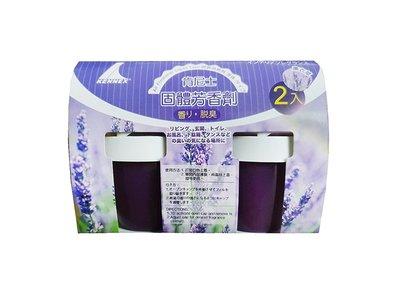 【B2百貨】 肯尼士固體芳香劑-薰衣草(2入) 4710343574279 【藍鳥百貨有限公司】
