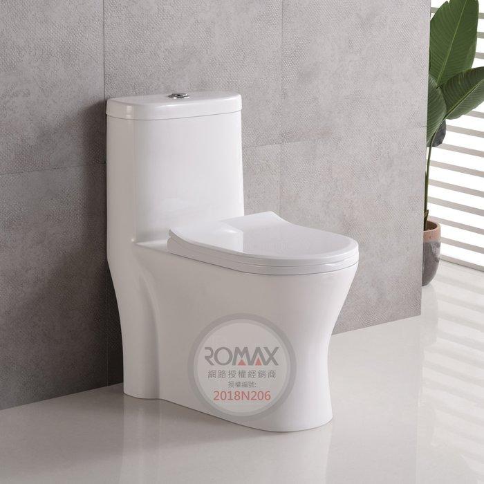 《101衛浴精品》ROMAX 水龍捲單體馬桶 R8083 同TOTO龍捲式洗淨【全台免運費 可貨到付款】