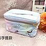 ☆[Hankaro]☆流行可愛刺繡美人魚方形手提化...
