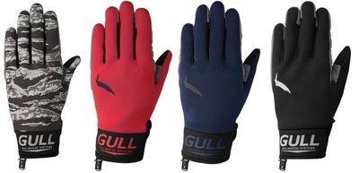 【Water Pro水上運動用品專賣店】{GULL}-SP GLOVES 2mm 男款 長版 潛水手套 防寒手套