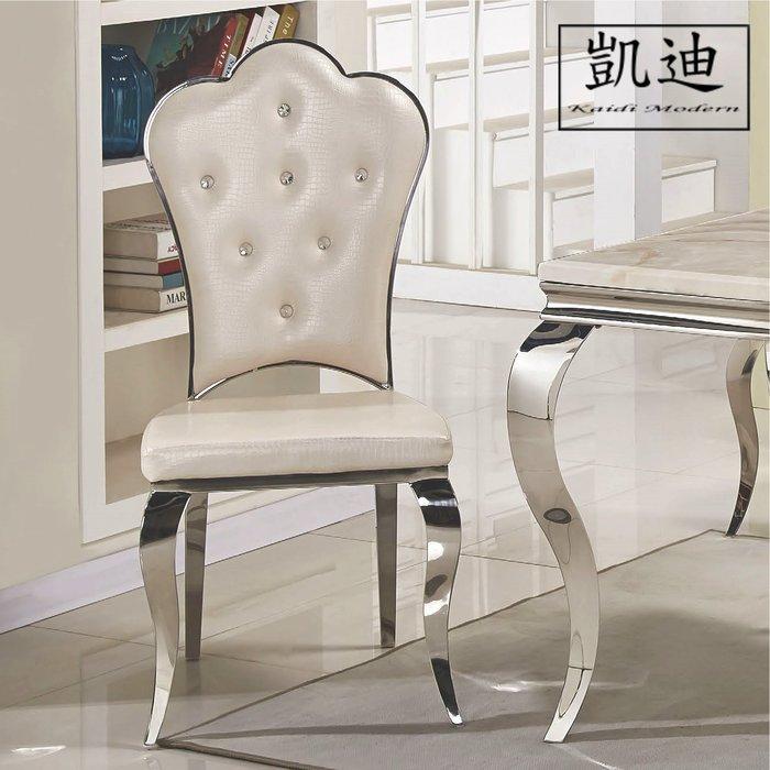 【凱迪家具】M3-481-6榮華白皮餐椅/桃園以北市區滿五千元免運費/可刷卡
