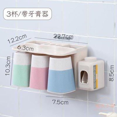 全自動擠芽膏器套裝壁掛芽刷置物架芽杯具懶人芽膏擠壓器刷芽神器   全館免運
