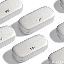 超輕便攜簡潔加大長高空間磨砂質感方便方形同款太陽鏡墨鏡眼鏡盒    AQ6055