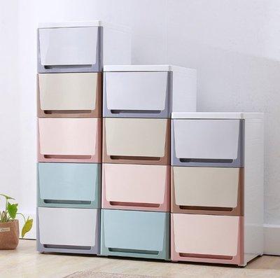 『格倫雅』20/30cm寬夾縫收納櫃塑膠抽屜式縫隙窄櫃整理儲物櫃衛生間置物架^32388