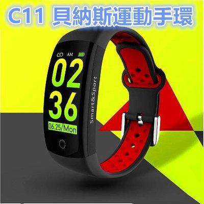 C11 完勝 小米手環 三星 蘋果 LG /血壓/心率血氧 運動可 LINE FB 來電提醒 智能手環 藍牙 情侶手環