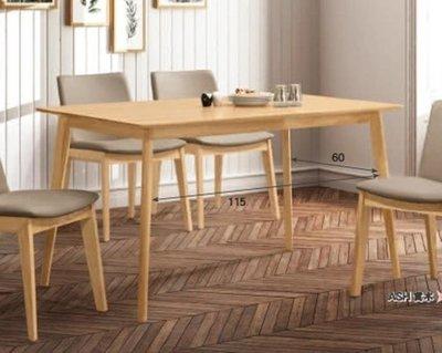 【風禾家具】FT-648-5@SMS原木色4.5尺餐桌【台中4500送到家】實木桌 餐檯 休閒桌 橡膠木 北歐風 傢俱