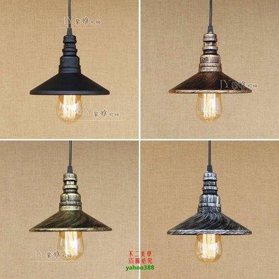 【美學】北歐簡約吊燈餐廳燈復古客廳鐵藝室內吊燈MX_1392