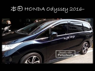 比德堡崁入式晴雨窗 本田Honda Odyssey 2015年起 原廠品質 OEM正品 (前窗兩片價)
